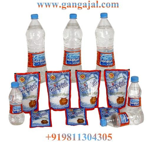 Gangajal-The Holy Water
